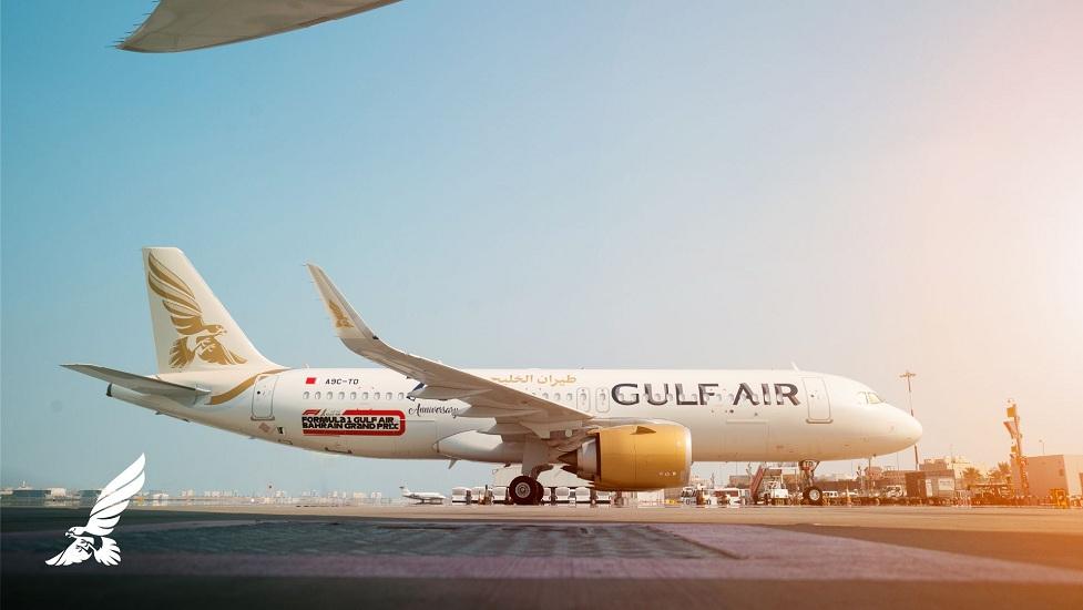 طيران الخليج تزيد عدد رحلاتها بين البحرين و4 وجهات بدءا من 31 أكتوبر الجاري