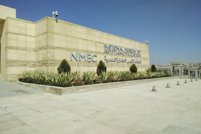 المتحف القومي للحضارة يقر ضوابط جديدة خاصة بالزيارة والفئات المصرح لها الدخول مجانا