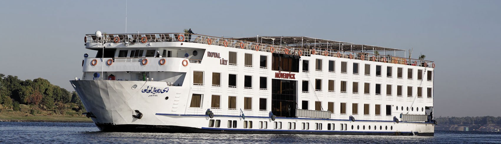 Luxor and Aswan trips - Mövenpick MS Royal Lily